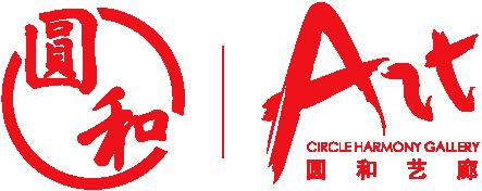Circle Harmony Logo