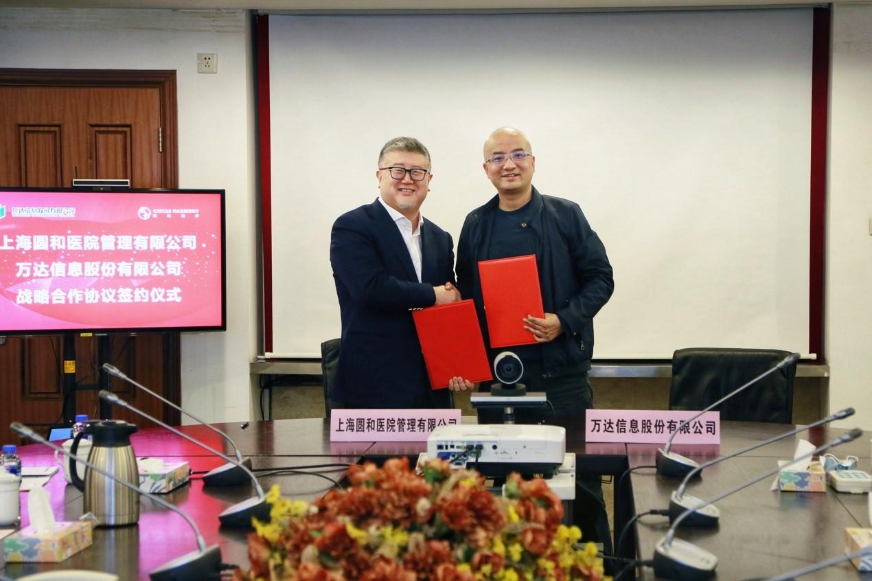 白桦先生(左)与胡宏伟先生(右)代表双方签署《战略合作协议》